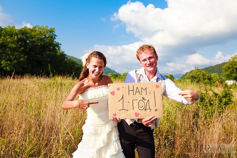 Идеи фото годовщина свадьбы