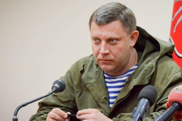 Глава ДНР рассказал о радостной вести от Путина
