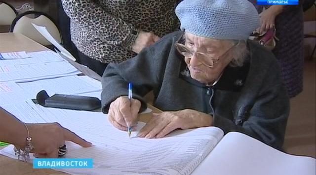 Картинки по запросу пенсионеры на выборах