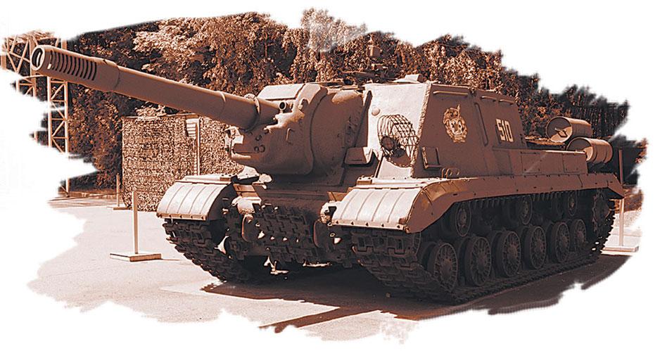 Зверобои для Апокалипсиса ИСУ-152