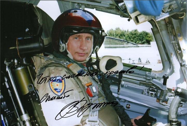 Александр Роджерс: На день рожденья Верховного Главнокомандующего