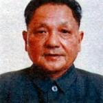Дэн Сяопин — Реформатор Китая