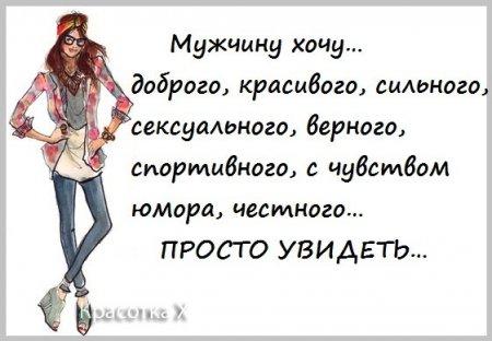 pyanoy-devushke-vstavili-derevyashku-v-zadnitsu
