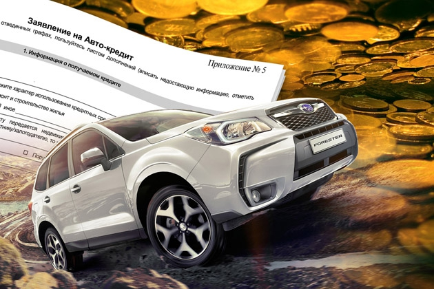 Льготные автокредиты могут вернуться в июле