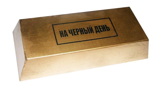 Ольга Туханина. Экономика «черного дня»: этот день мы приближали как могли