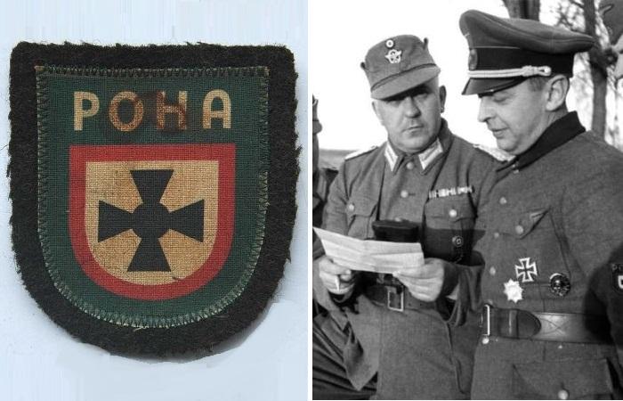 Как в годы Великой Отечественной войны в СССР появилась фашистская республика
