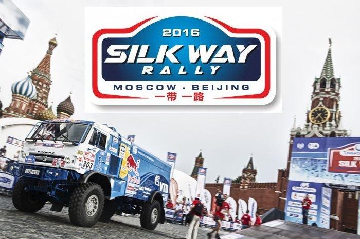 """Немного фото с первого гоночного этапа ралли """"Шёлковый путь"""", который прошёл в Челябинской области."""