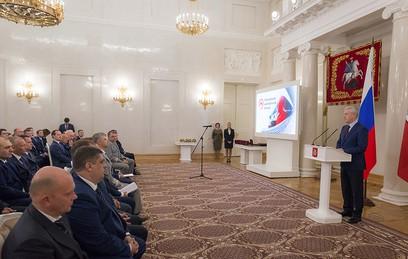 Собянин наградил группу москвичей за вклад в реализацию проекта МЦК