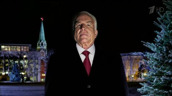 Маккейн клянчил деньги у России на свою предвыборную кампанию