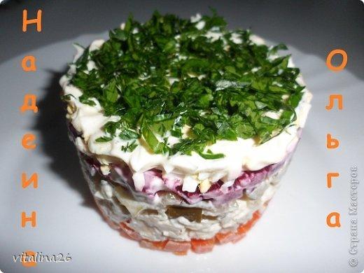 3 часть новогодние салаты порционные. Страна Мастеров