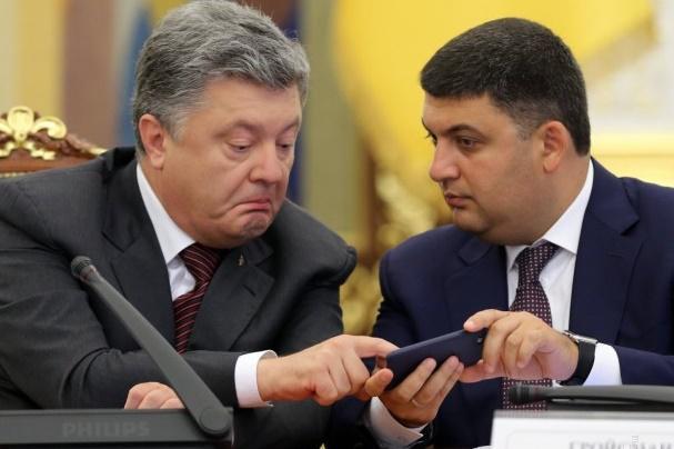 Стало известно, зачем Порошенко запретил российские соцсети