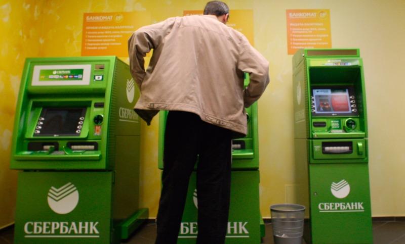 """""""Усы лапы и хвост-вот мои документы!"""": Сбербанк готовится заменить банковскую карту на лицо клиента"""