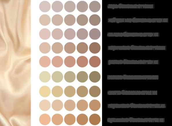 Сочетание цветов в интерьере коричневый и бежевый