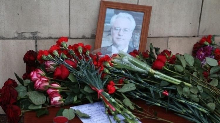Появилось видео, как простые сербы почтили память Виталия Чуркина