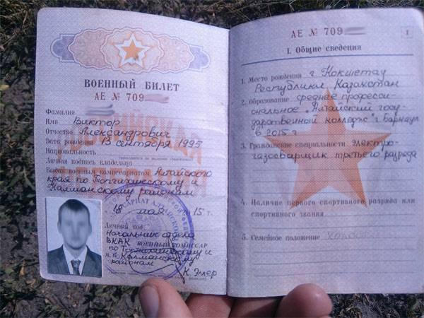 """У Порошенко появился повод снова трясти российскими паспортами с трибуны? О """"разведчике ГРУ"""" под Желобком"""