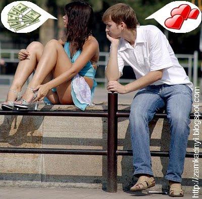 Знакомство и секс на улице