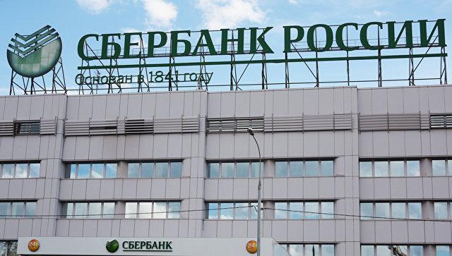 Сбербанк заявил, что его банкоматы защищены от фальшивых купюр