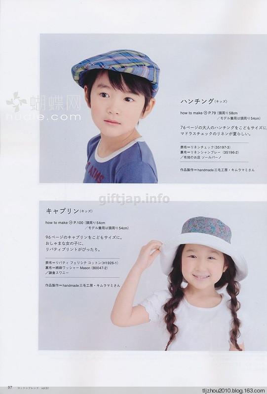 Cotton Friend 2014 summer Vol.51 2014 - 紫苏 - 紫苏的博客
