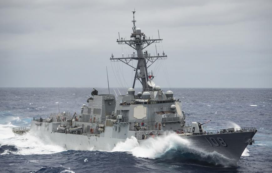 ВМС США пояснили, зачем Амер…