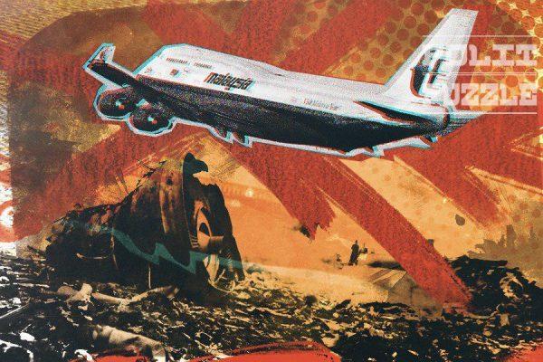 «Запад больше не может игнорировать правду»: новые обстоятельства крушения MH17 вынуждают Нидерланды работать с РФ.