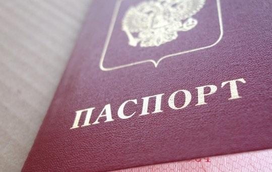 МВД планирует сократить срок выдачи загранпаспортов