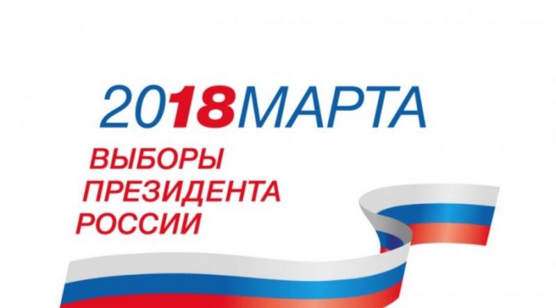 Если бы Путин не шел на выборы