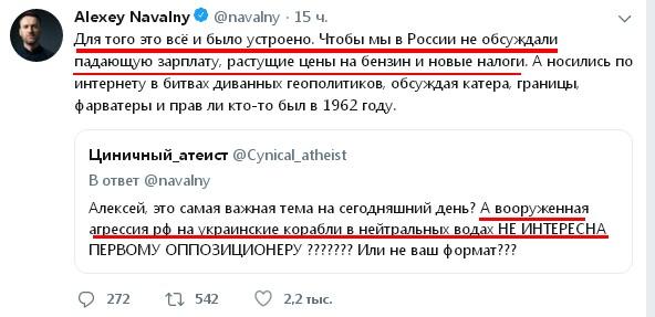 Голосуйте за Порошенко и Навального!