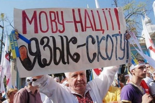 Русскоязычный – значит вор, подлец, враг?