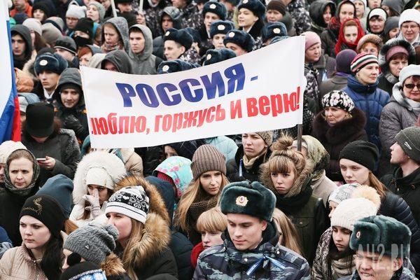 Россияне склонны считать Россию свободной и развитой страной