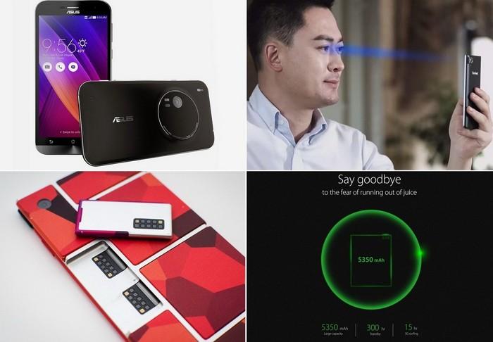 Будущие функции мобильных телефонов
