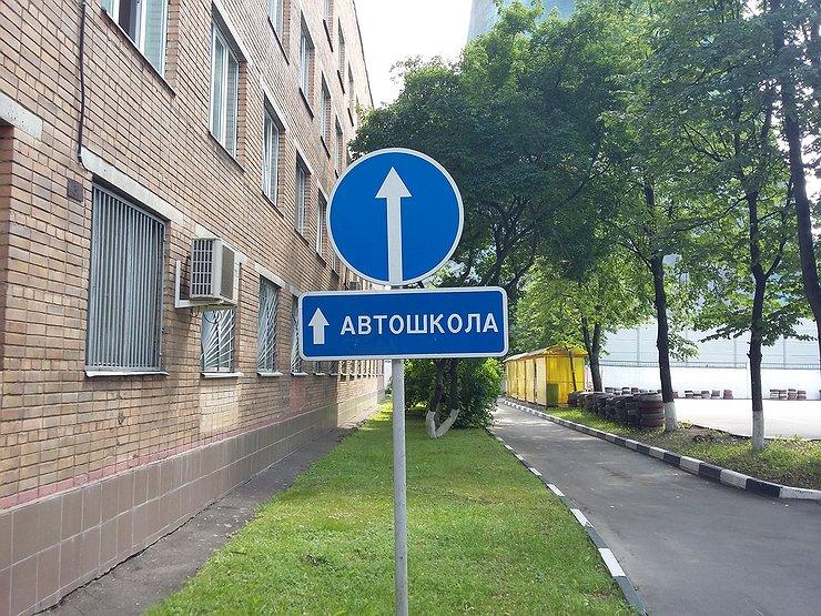 ГИБДД заставит 50 млн. водителей заново сдавать «на права»