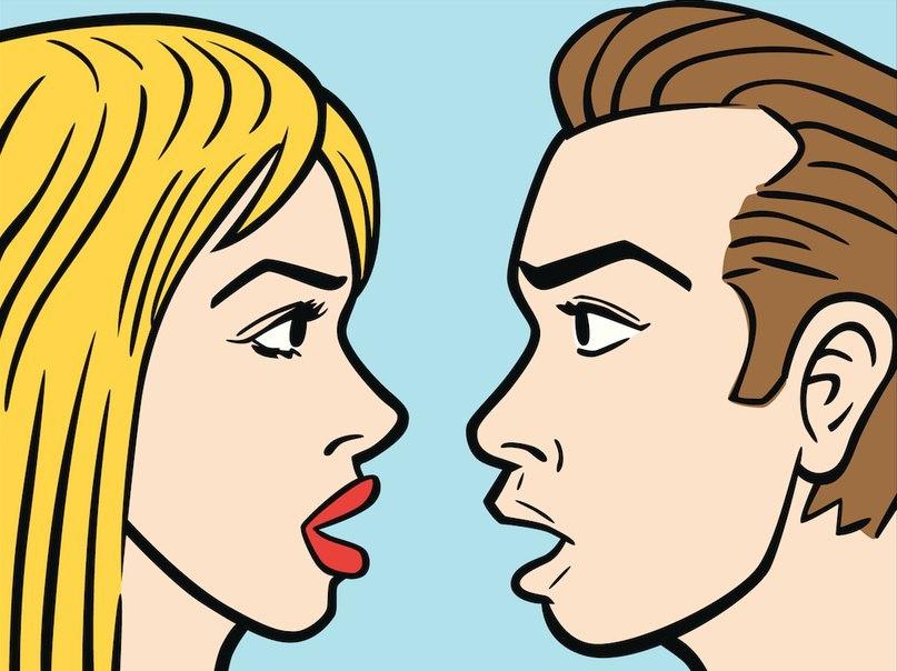 Типичные диалоги супружеских пар