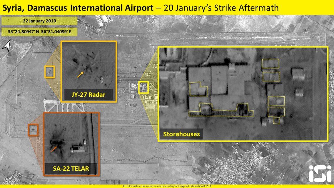 Спутниковые фото аэропорта Дамаска после израильской атаки