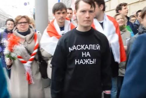Союзники России. Тёмные пятна на белых перчатках