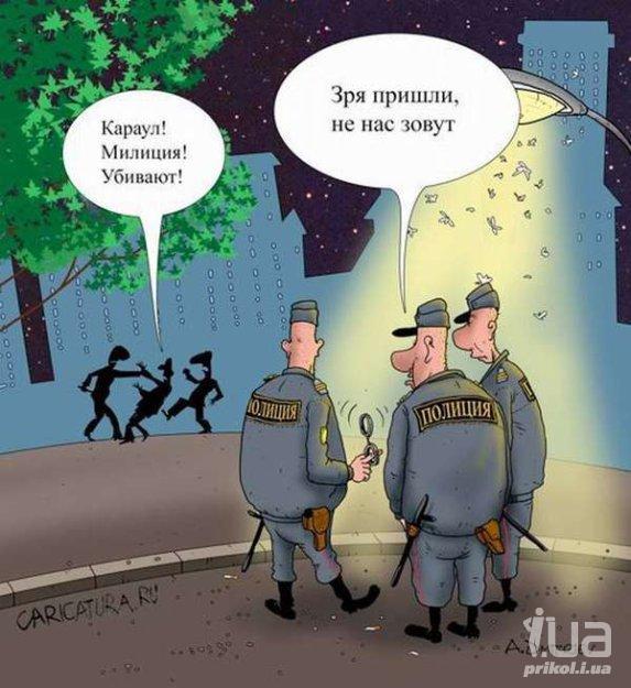 Автоматического перехода работников милиции в полицию 7 ноября не будет, необходима переаттестация, - Аваков - Цензор.НЕТ 4873