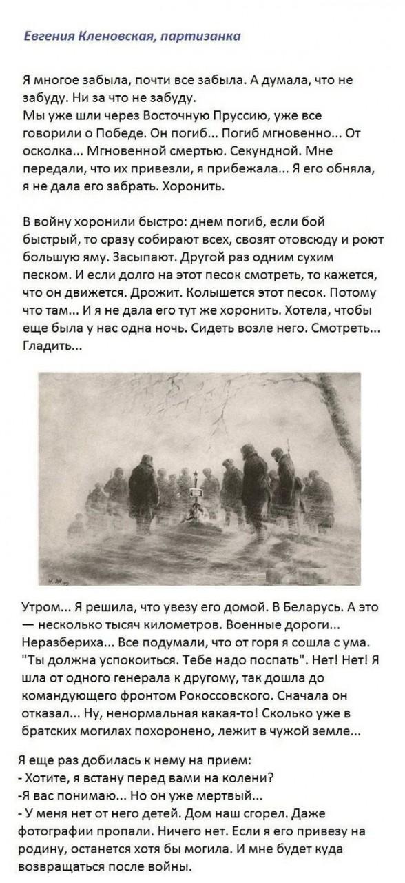 Военно-полевой роман (30 фото)