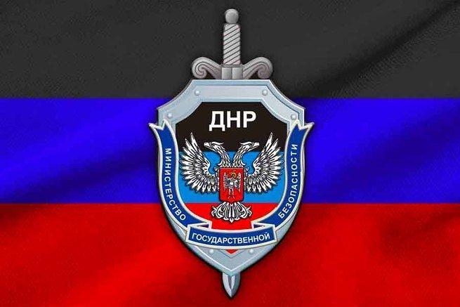 Армия ДНР приведена в полную боеготовность. От выстрелов дрожат стекла в центре Донецка