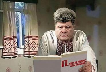 Разрушение нынешнего украинского государства неизбежно