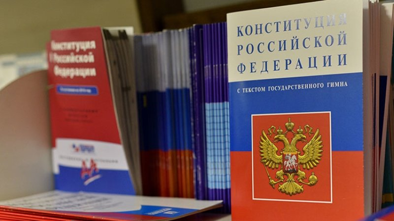 Советник президента объяснил, почему выходной на День Конституции важен для государства