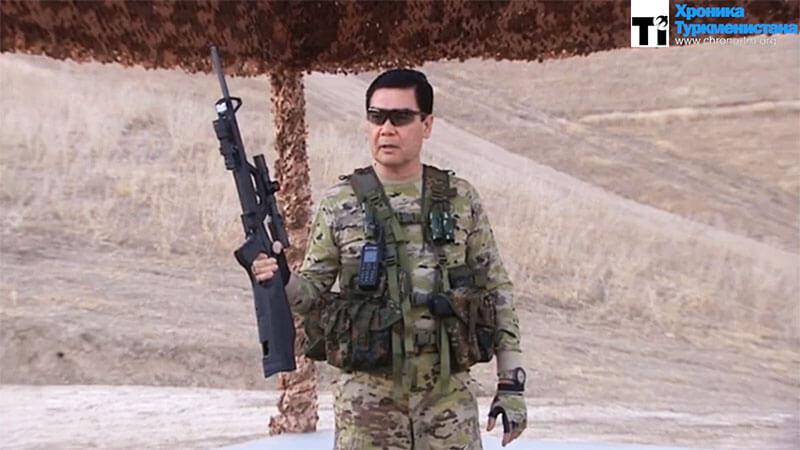 Генерал армии Бердымухаммедов лично продемонстрировал свои навыки в обращении с оружием