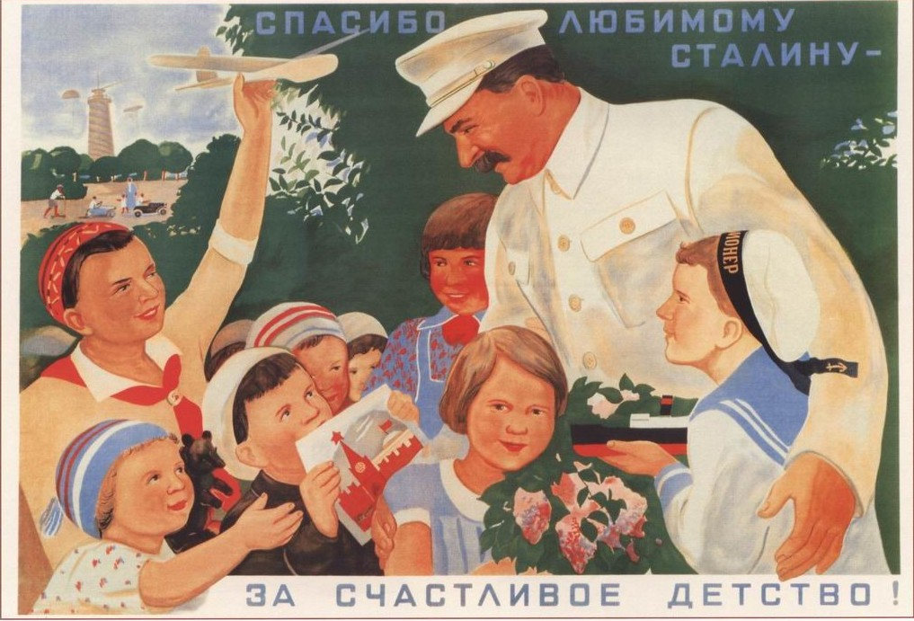 Детские сады Советского Союза