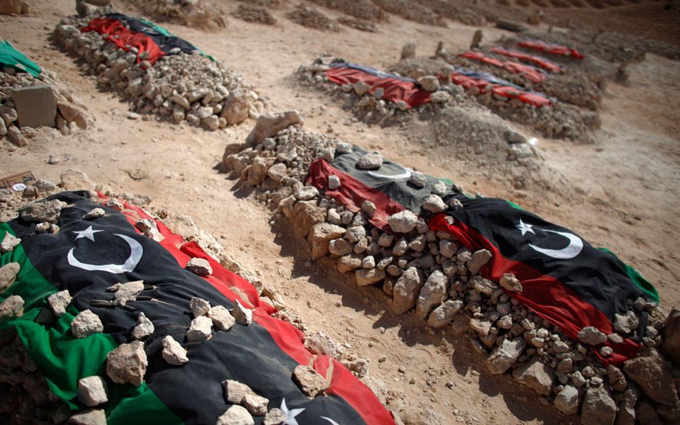 Иносми: Ливия так и не увидела рассвета