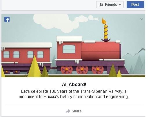 Google и Facebook поздравили Транссибирскую магистраль со 100-летием