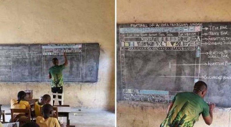 Вот так в деревенской школе Ганы преподают информатику