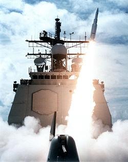 """1988. Крейсер ВМС США уничтожил ракетой пассажирский """"Аэробус"""""""