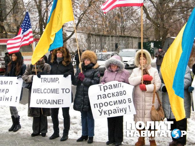 Администрация Порошенко попыталась сорвать акцию в поддержку Трампа в Киеве