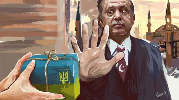 В Киеве возмущены тем, что Турция променяла Украину на Россию