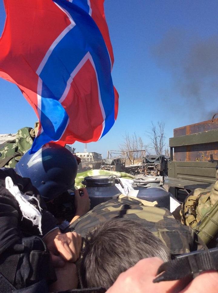 Украина: Последние новости о…