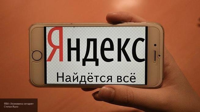 Стала известна истинная причина обновления поисковой системы «Яндекс»