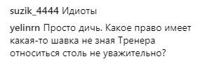 Футбольный тренер Григорян о…
